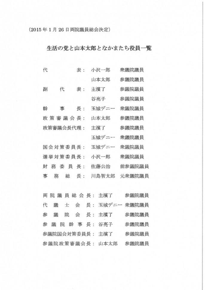 1.27記者会見資料1