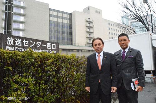 NHK-1