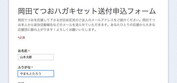 letter_taro_02