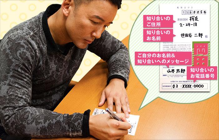 letter_taro_12