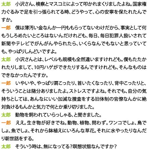 2P-4-2